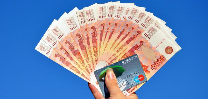 лучшие онлайн займы без отказа
