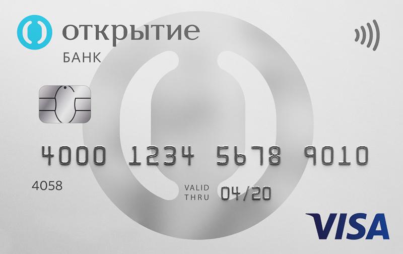 Кредитная карта (Банк Открытие)