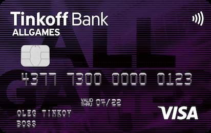 Кредитная карта Tinkoff All Games