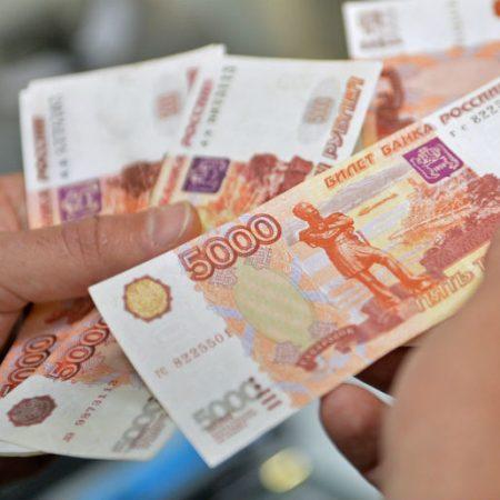 Взять займ на 10 000 рублей