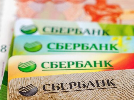 Кредит онлайн на карту Сбербанка