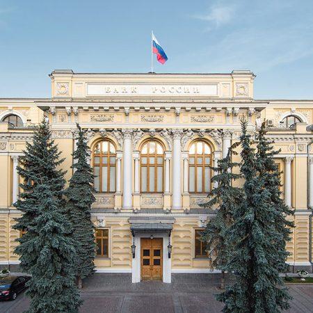 ЦБ РФ повысил ключевую ставку до 5,5% годовых